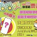 5/25頭刊預告