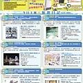 6/6見報文章