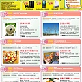 爽報6/22上報文章