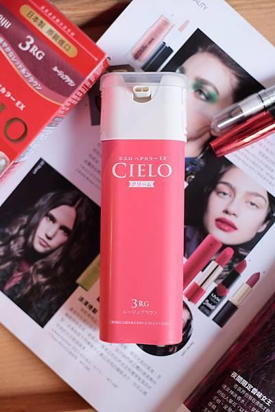 CIELO-30-201901.JPG
