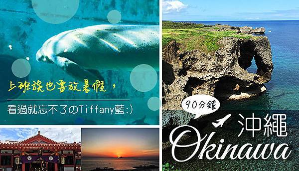 Okinawa_20170704