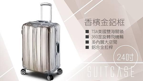 Suitcase_20170704