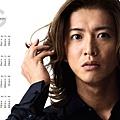 GATSBY_calendar_1024_768.jpg