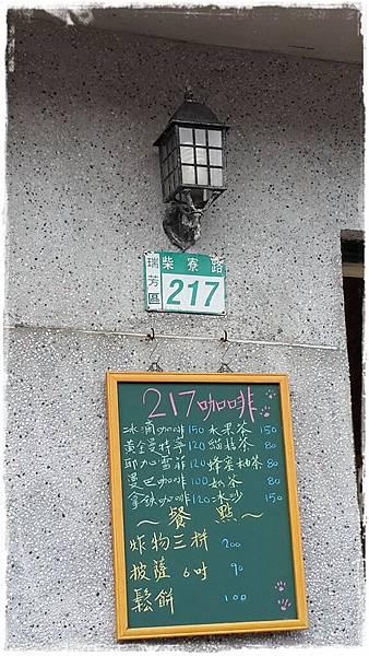 20140228_133058.jpg