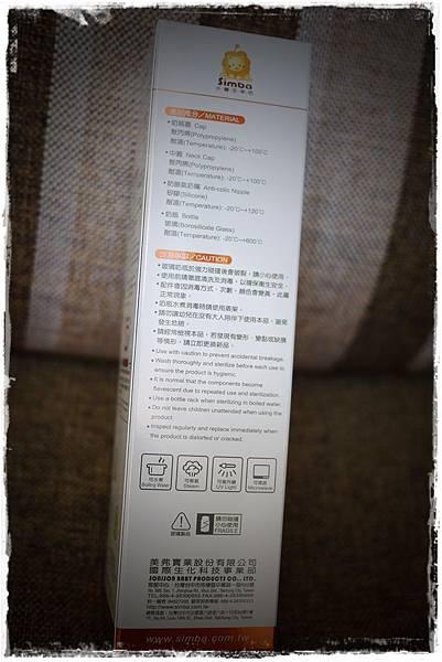 P1100291.jpg