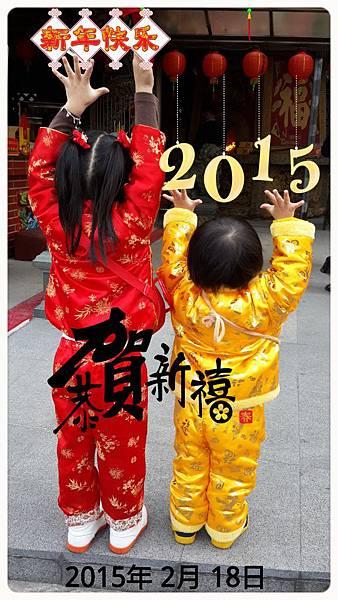 2015-02-18-22-28-39_deco.jpg