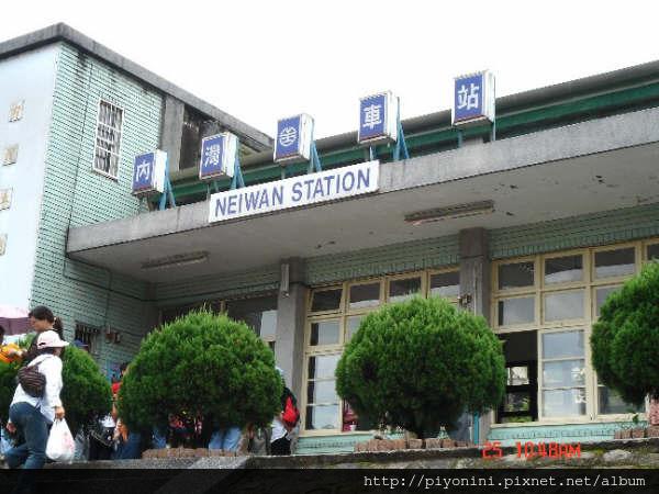 內灣車站...早期負責尖石地區煤礦及木材的運送