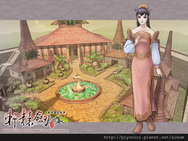 夏柔--女子國(軒轅劍五)