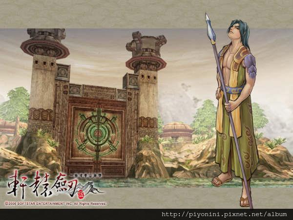 寒洛--玄武國(軒轅劍五)
