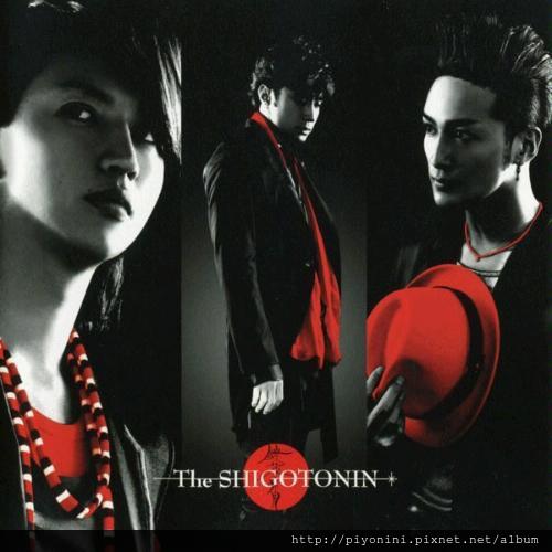 The SHIGOTONIN - 鏡花水月