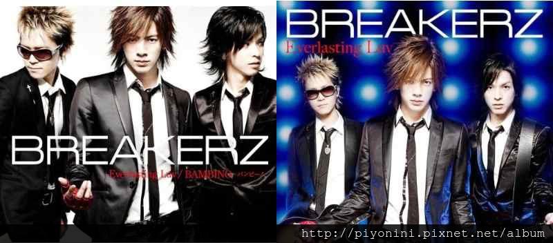 BREAKERZ - Everlasting Luv/Bambino~バンビーノ~