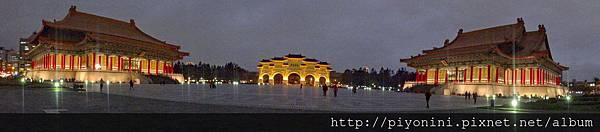 中正紀念堂廣場
