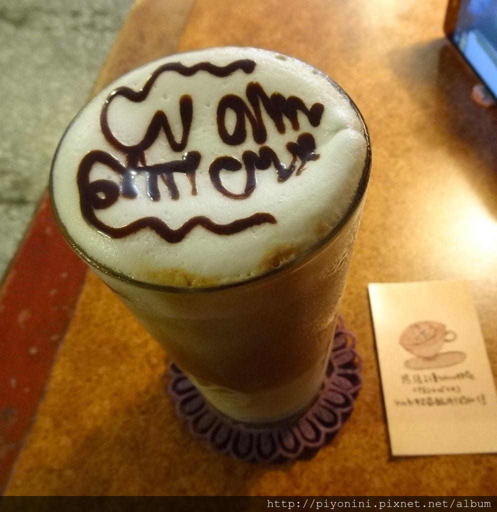 誇張特調@誇張古懂咖啡店