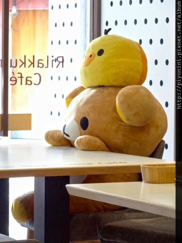 Rilakkuma Cafe大拉拉熊