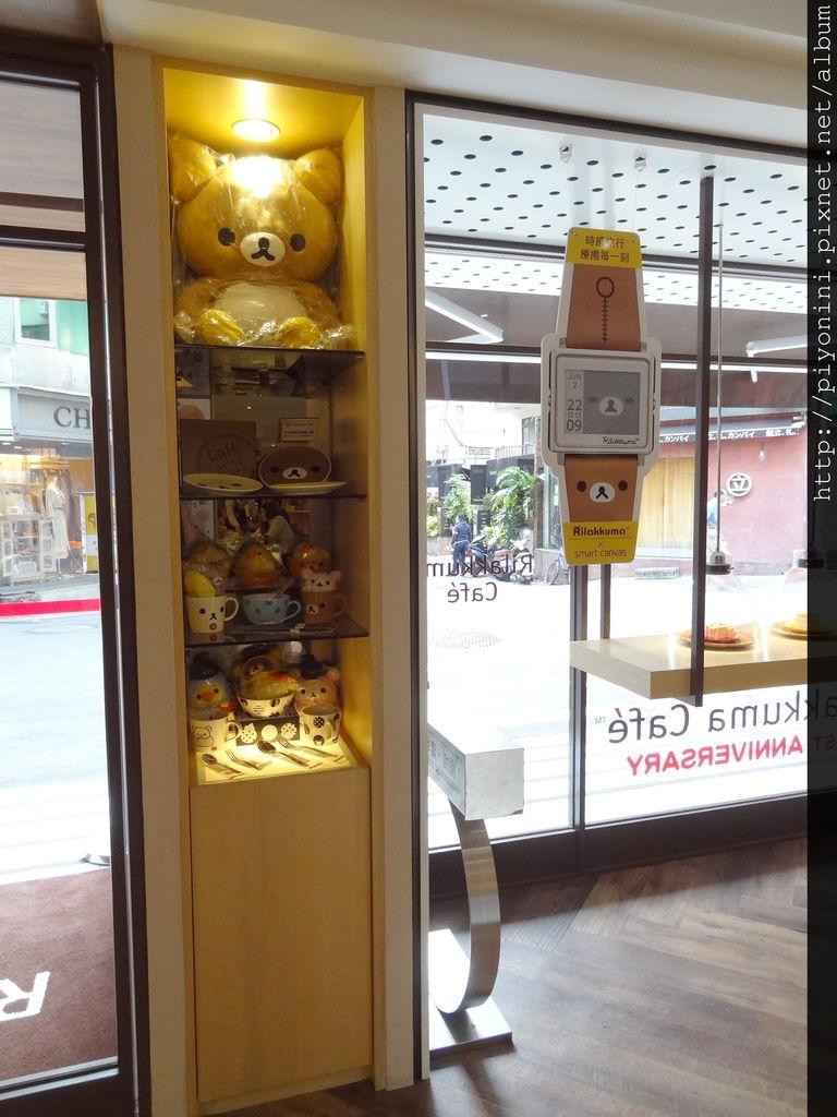 Rilakkuma Cafe 入門處