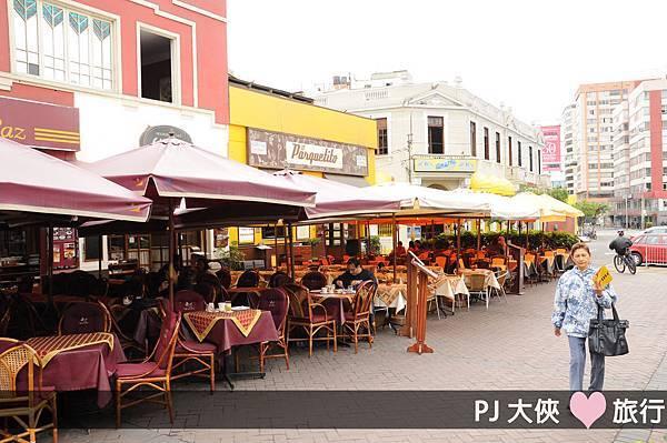 Lima9