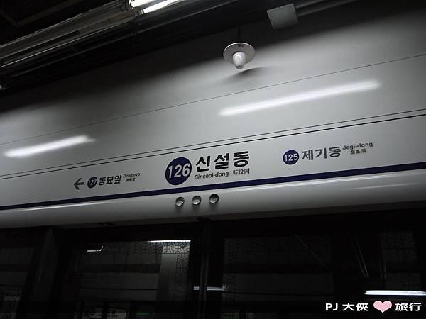 P1160289.JPG