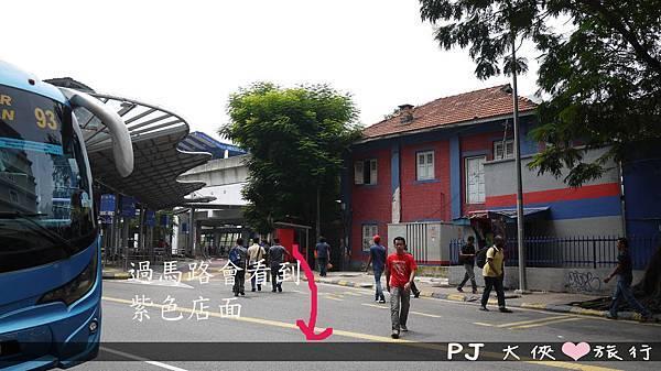 P1190079.JPG