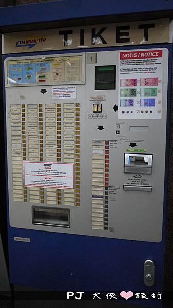 P1180997.JPG
