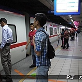 P1190023.JPG