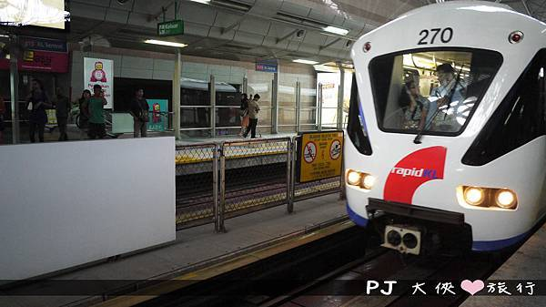 P1190162.JPG