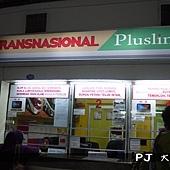 P1190659.JPG