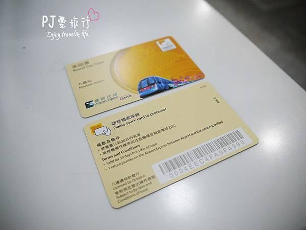 P1260534.JPG