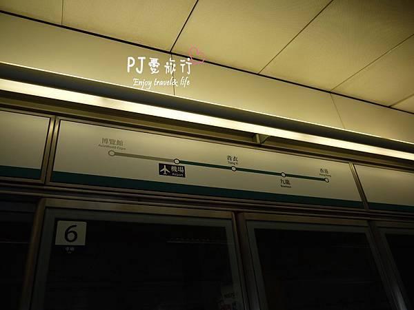 P1260547.JPG