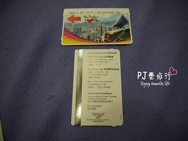 P1260378.JPG