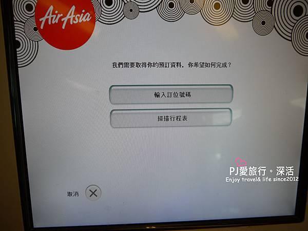 asia airline (5).JPG