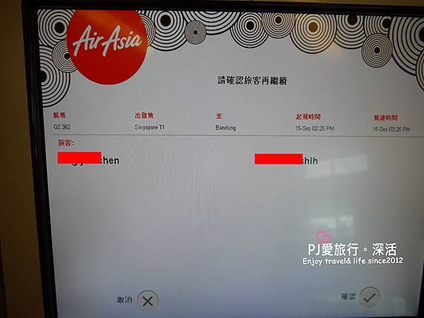asia airline (8).JPG