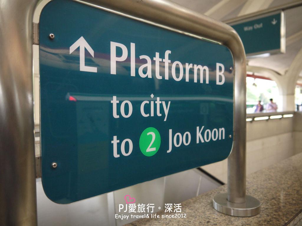 subway (4).JPG