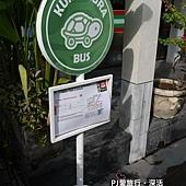P1300218.JPG