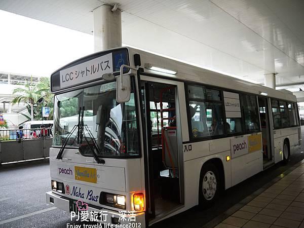 P1380531.JPG