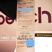 P1380542.JPG