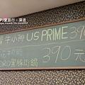 P1090937.JPG
