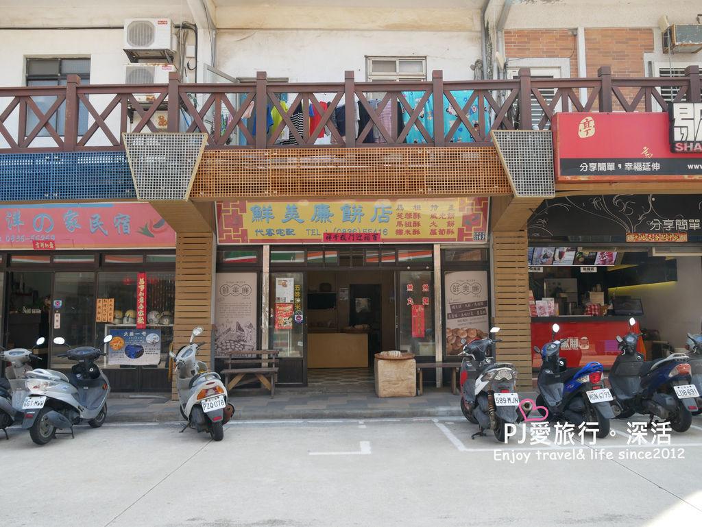 馬祖美食必吃經典道地連江縣大餅女兒餅特色