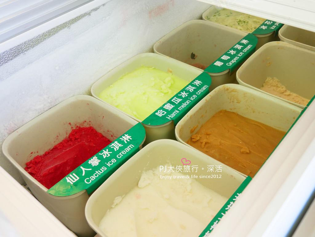 PJ澎湖10大美食仙人掌冰
