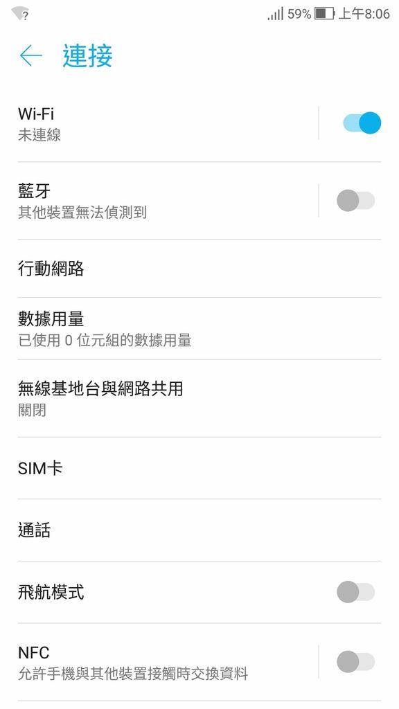 Screenshot_20181116-080644.jpg