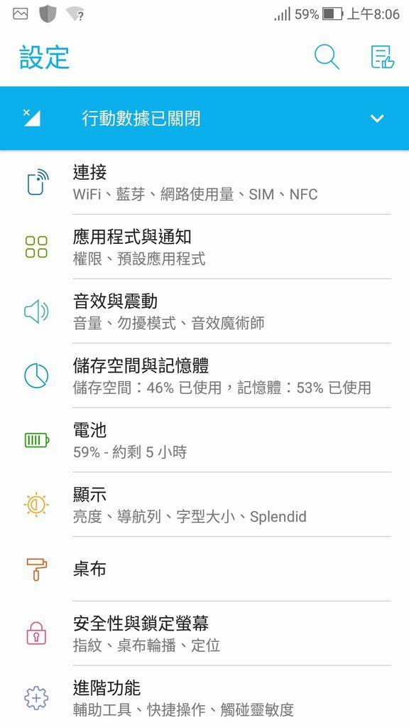 Screenshot_20181116-080622.jpg