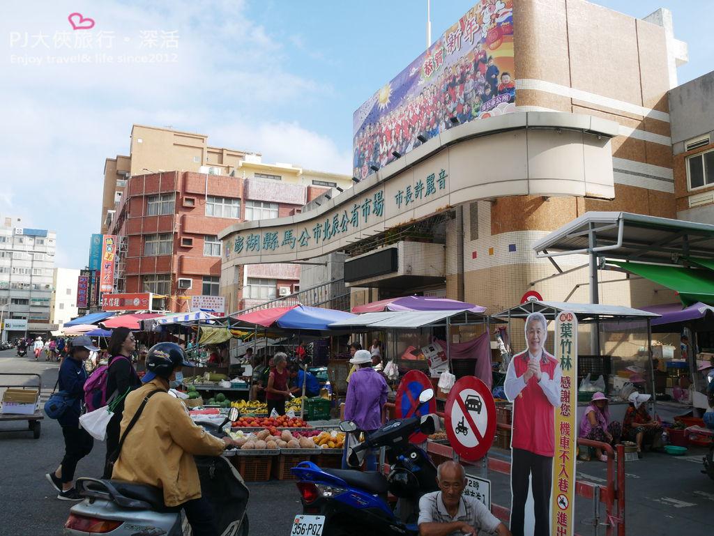 澎湖旅遊新景點2021南北環自由行北辰市場