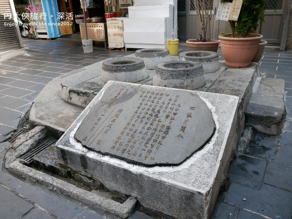 澎湖旅遊新景點2021南北環自由行中央老街