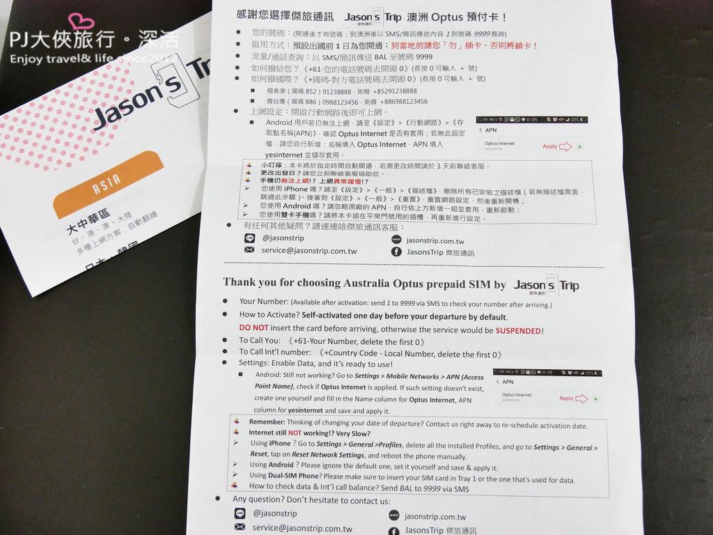 P1300513.JPG