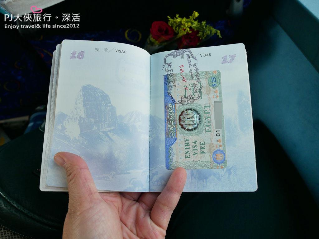 PJ大俠埃及旅遊行前準備注意事項懶人包機場出入境簽證