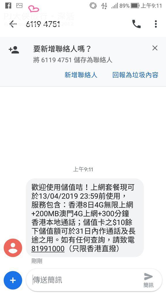 Screenshot_20190314-091123.jpg