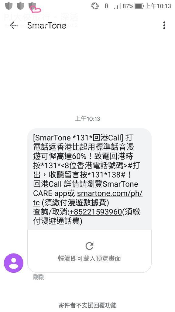 Screenshot_20190315-101400.jpg