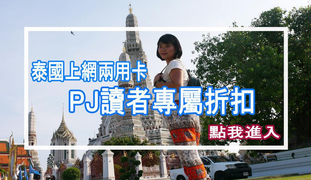 poromo_mobile.jpg