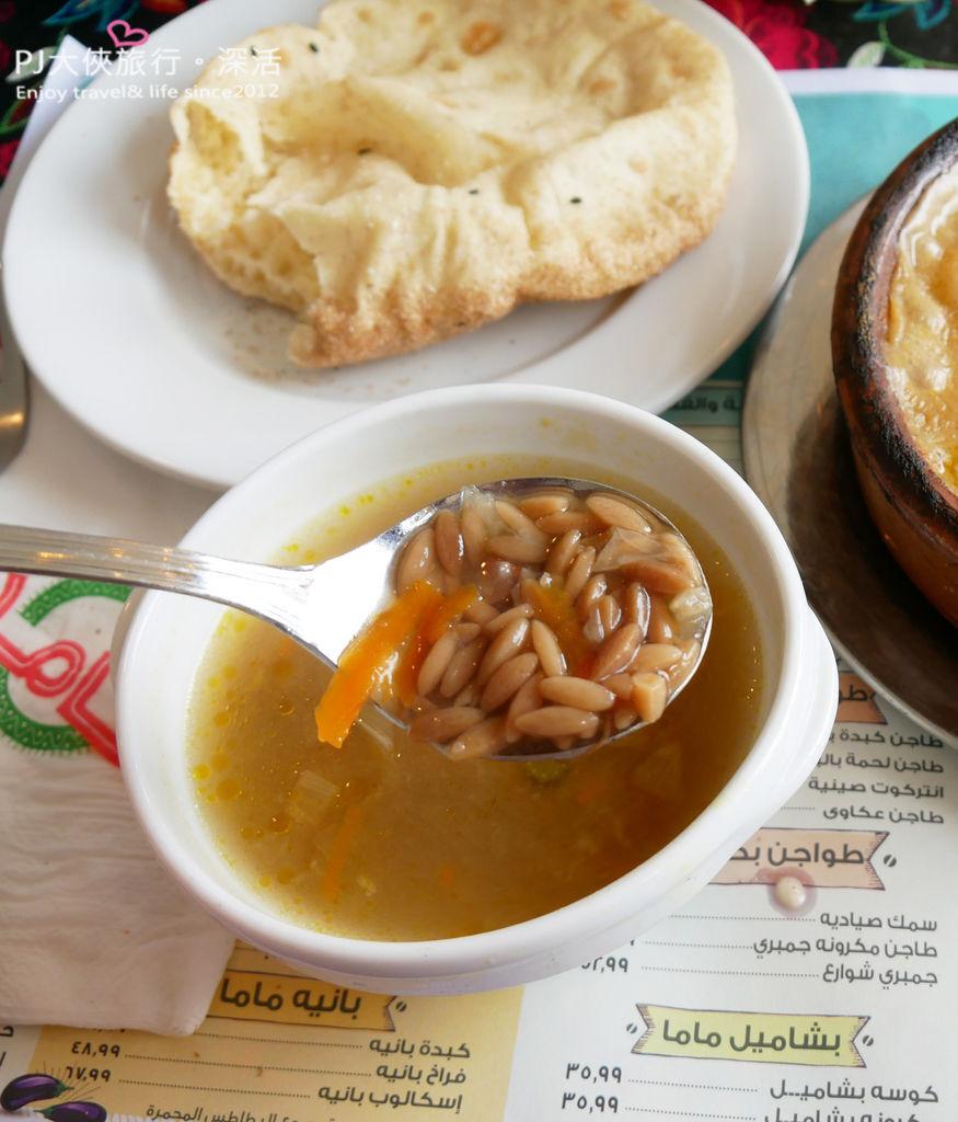PJ大俠埃及經典傳統美食必吃鳥舌湯