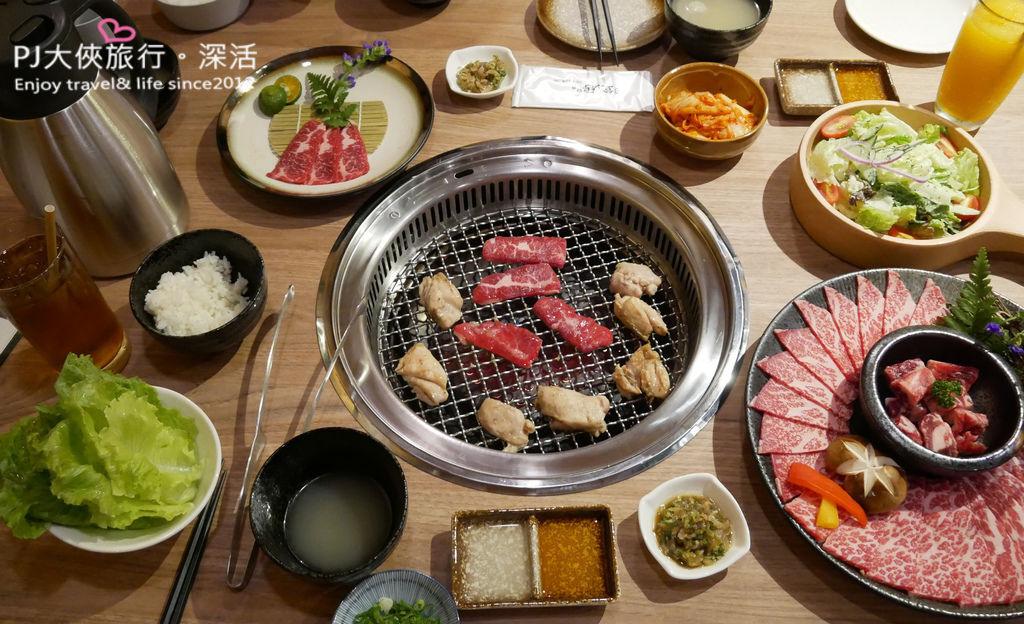 澄居文心店1980燒肉雙人套餐