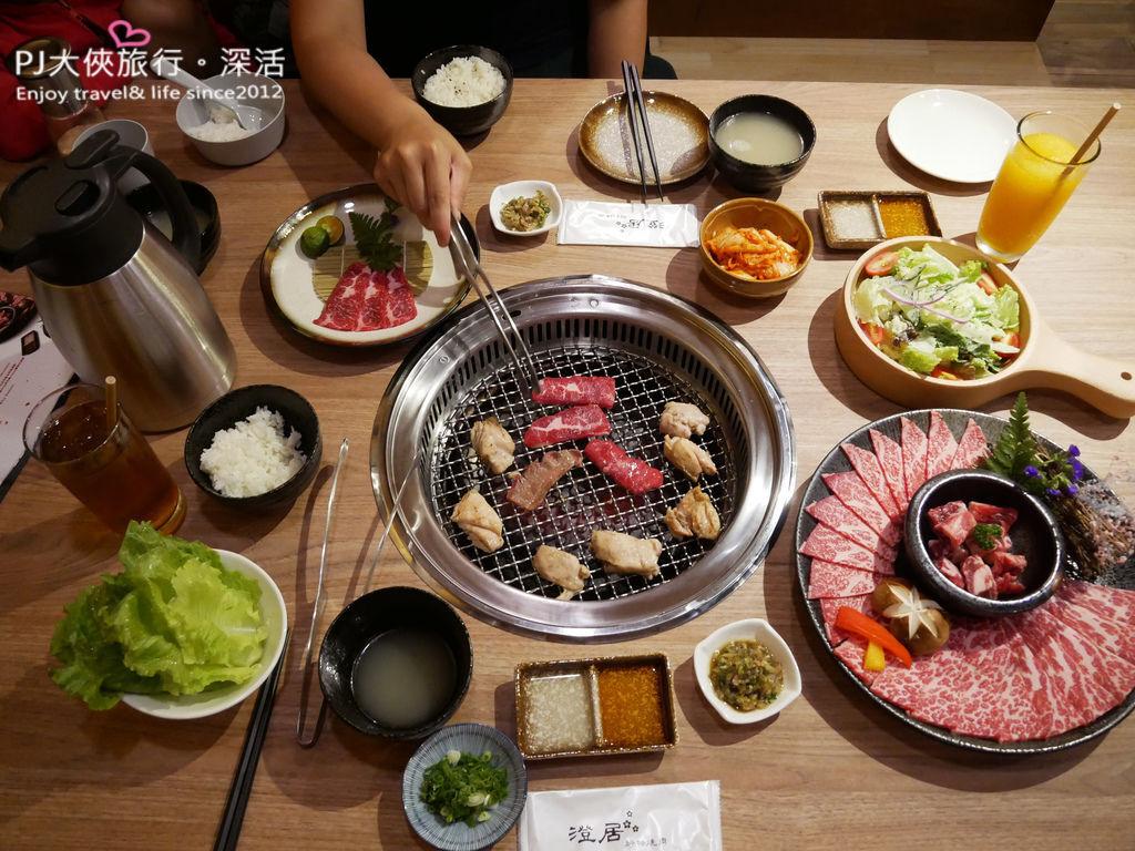 澄居文心店燒肉雙人套餐